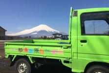 富士山チャレンジキャンプ
